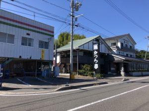 漁師料理 かつら亭 蒲刈本店