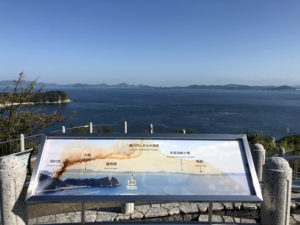 歴史の見える丘公園しまなみ海道方面