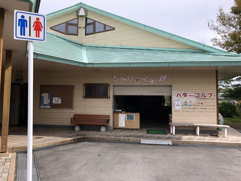 道の駅蒜山高原レンタサイクル受付