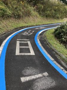 蒜山高原自転車道ブルーライン