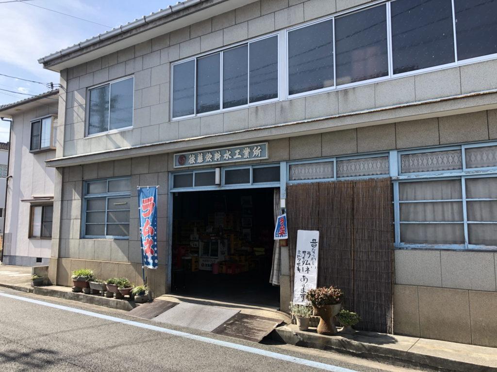 後藤飲料水工業所「マルゴサイダー」