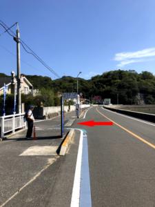 因島大橋自転車歩行者道入り口1