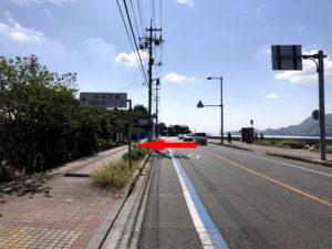 生口橋自転車歩行者道入り口