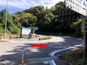 大三島橋自転車歩行者道出口