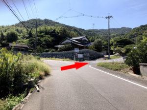 亀老山入り口