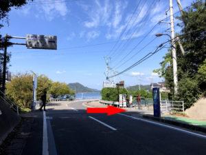 来島海峡大橋自転車歩行者道入り口正規ルート