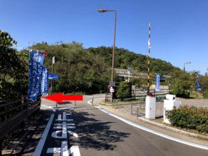 来島海峡大橋自転車歩行者道出口