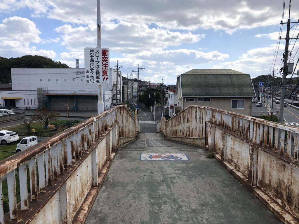 下津井電鉄廃線跡陸橋ポイント下り