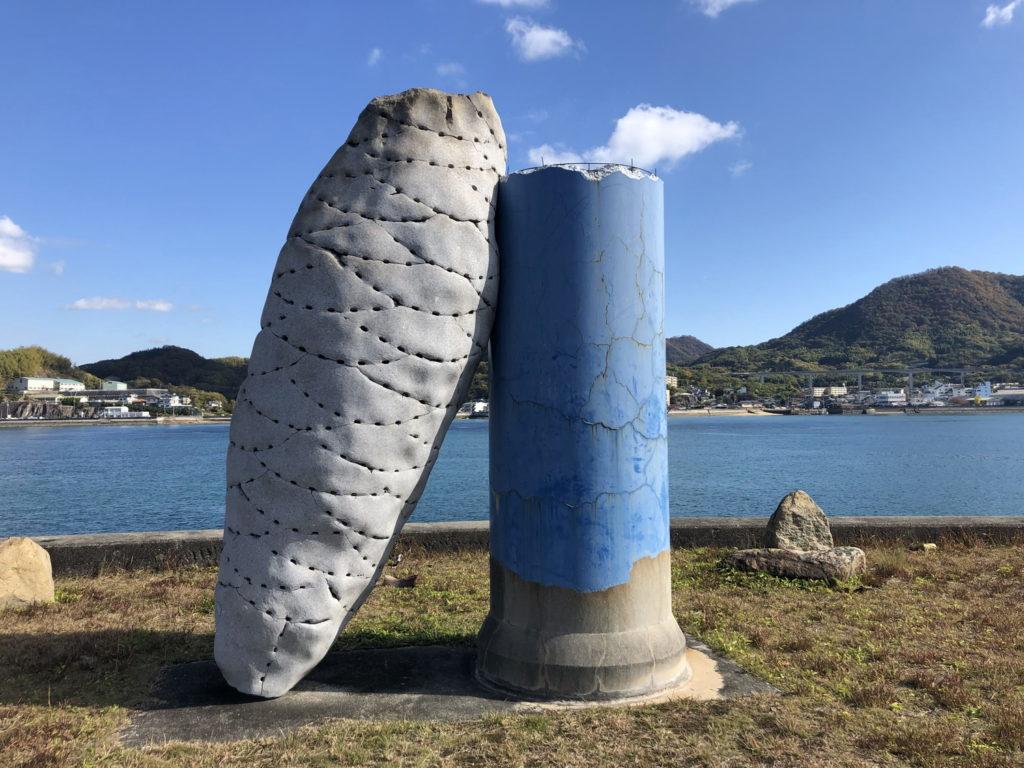 島ごと美術館『地殻』