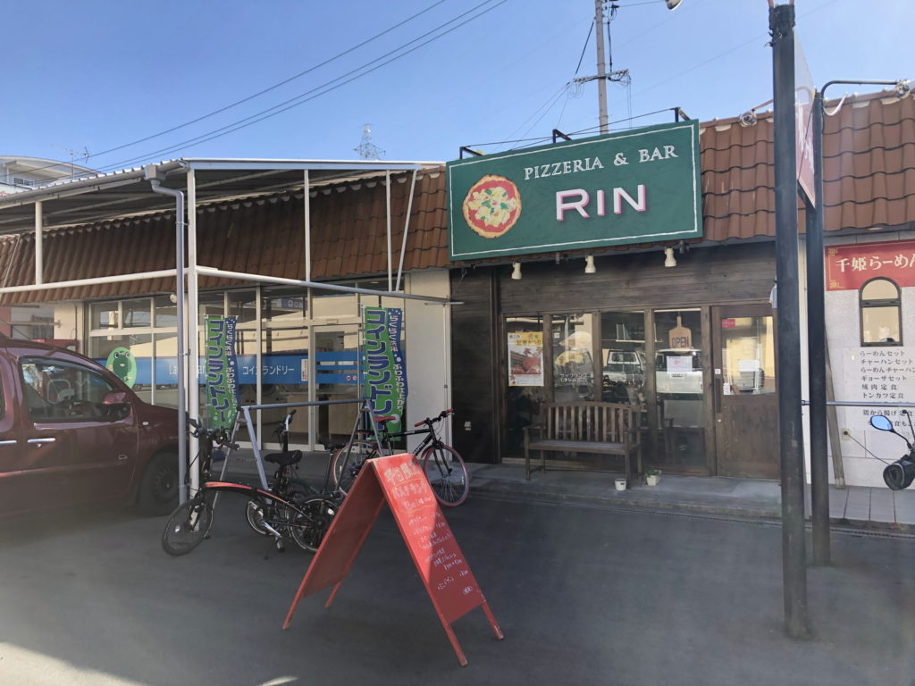 pizzeria& bar RIN