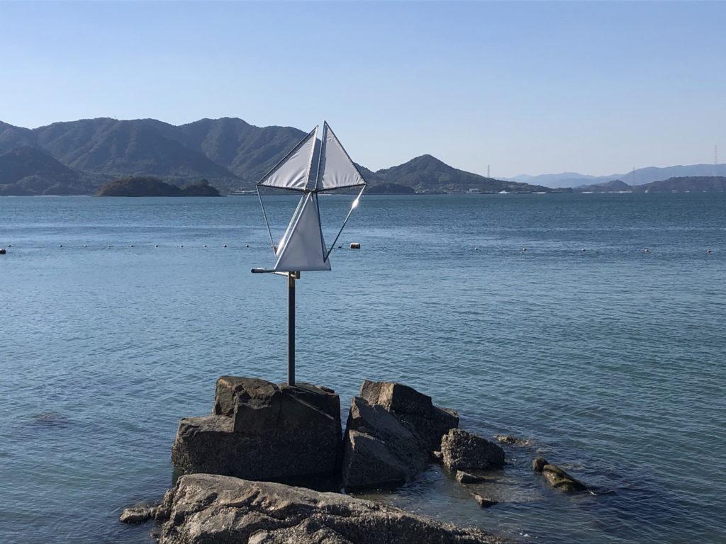 島ごと美術館『波の翼』