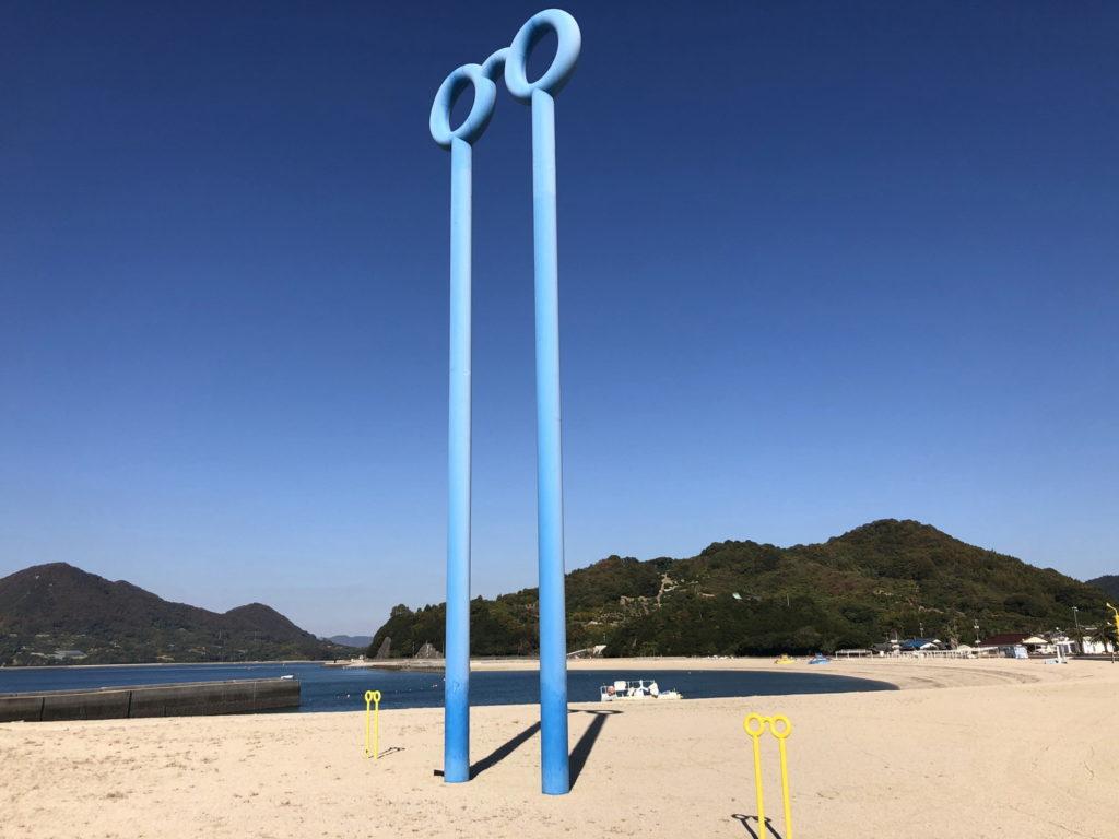 """島ごと美術館『千里眼""""のぞいてみよう、瀬戸田から世界が見える。""""』"""