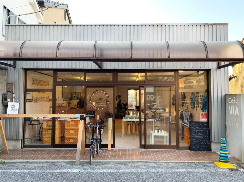cafe VIA しまなみ海道