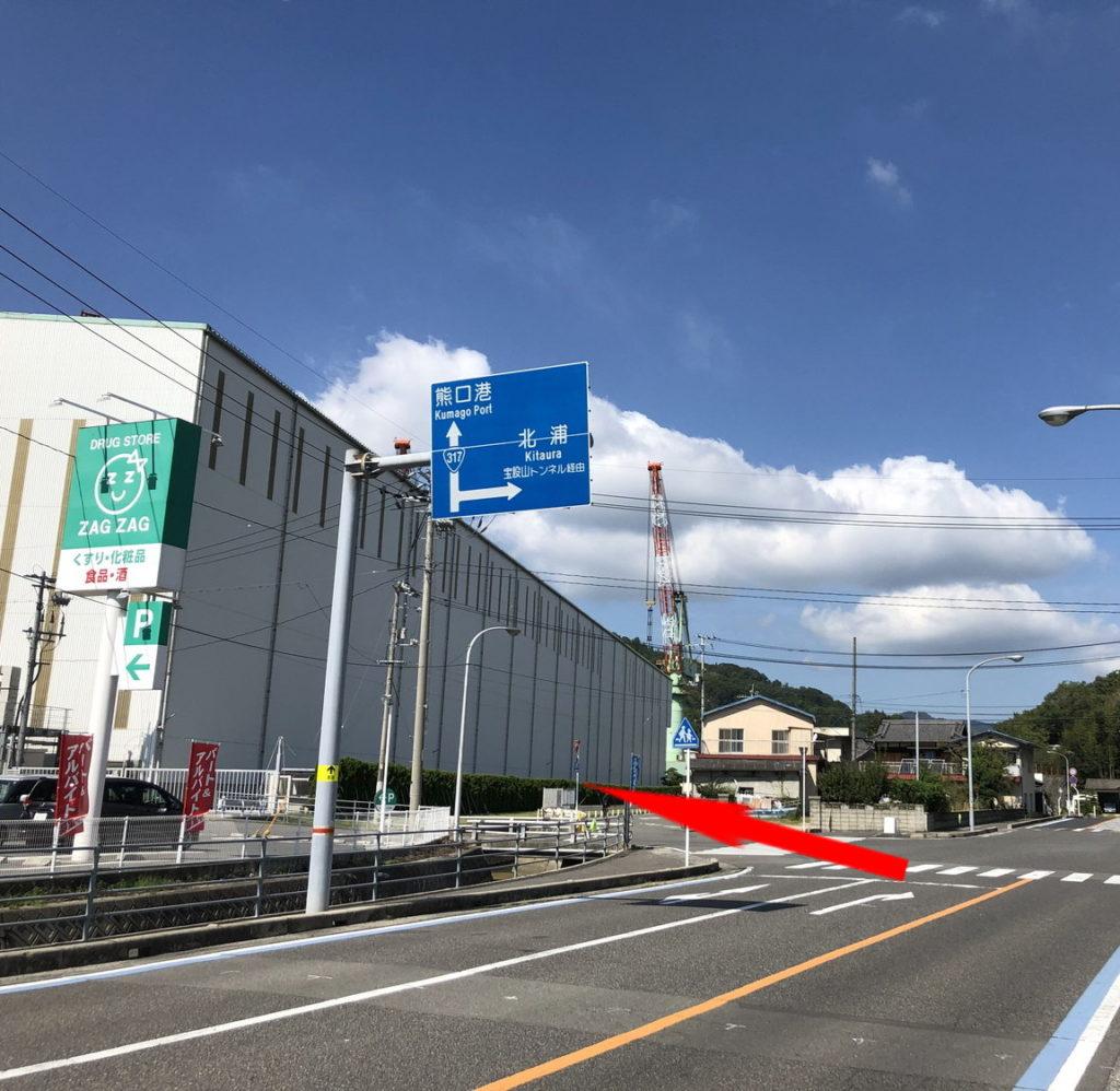 しまなみ海道サイクリング激坂回避裏コース分岐点2(伯方島)