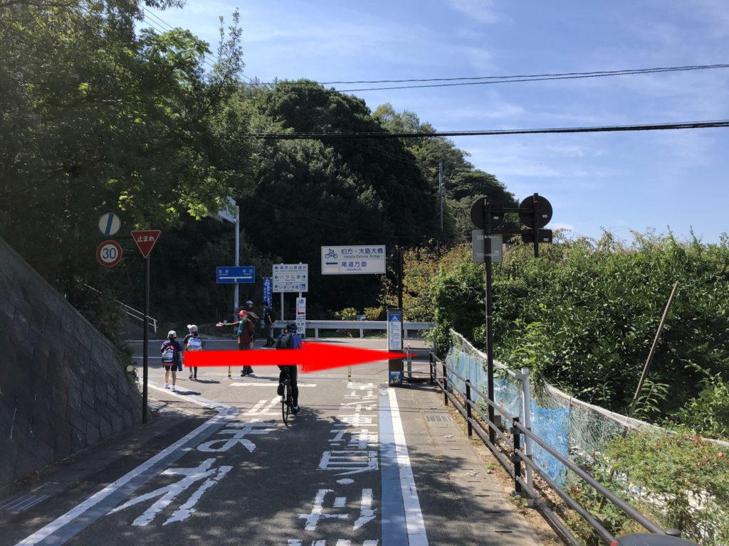 しまなみ海道サイクリング激坂回避裏コース分岐点1(大島)