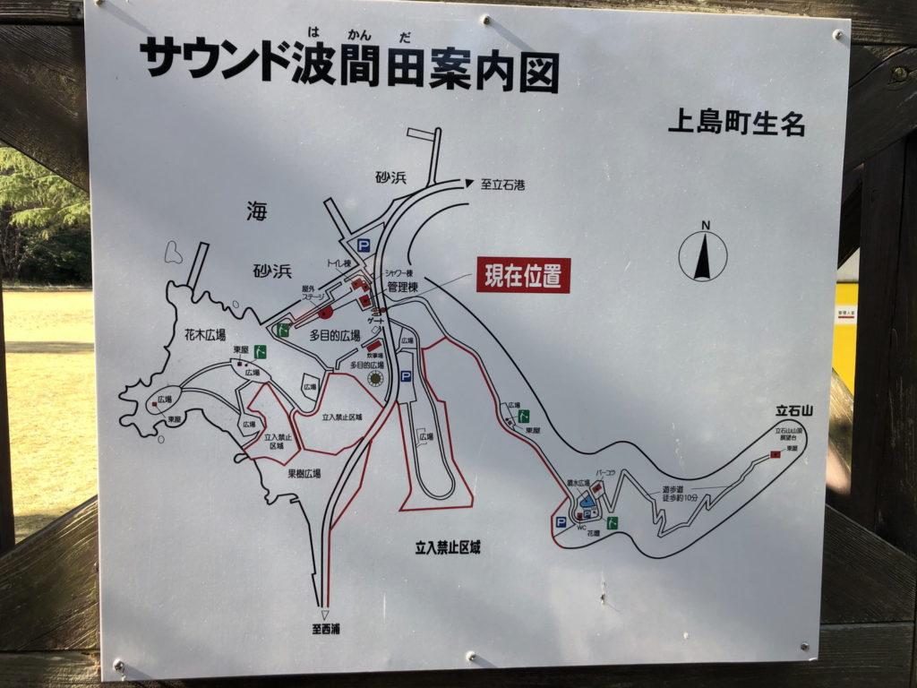 サウンド波間田案内図