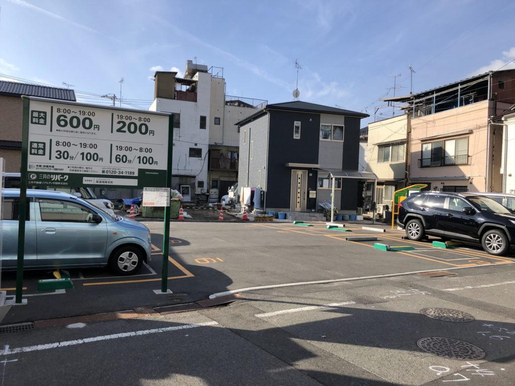 リパーク尾道尾崎本町駐車場