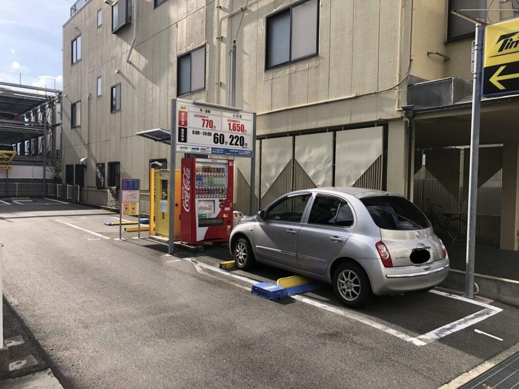 タイムズ尾道駅前